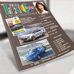 Taximag magazine du mois décembre 2014