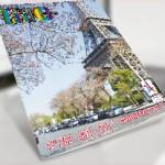 Taximag magazine du mois de mai 2017
