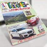 Taximag magazine du mois septembre 2017